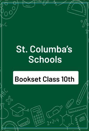 st columbas school for class 10