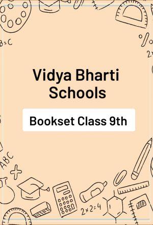 class 10 vudya mandir schools