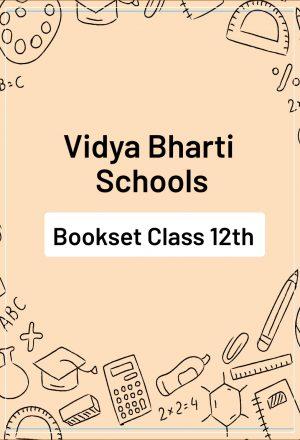 class 12 vidya bharti schools